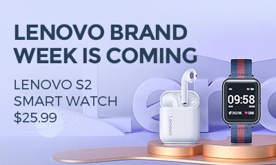 Gearbest Lenovo Brand promotion